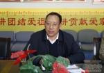 学校领导到附属中学调研指导工作 - 西藏民族学院