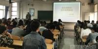 广泛宣传就业创业政策 引导学生转变就业观念——学校组织开展就业创业政策专项宣传活动 - 西藏民族学院