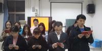 教育学院在学生党员中开展重温入党誓词及诵读《党章》教育活动 - 西藏民族学院