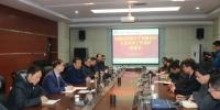 西藏社科联到我校开展哲学社会科学工作调研 - 西藏民族学院