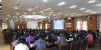 学校党委召开理论学习中心组会议 聆听国家安全形势报告 - 西藏民族学院