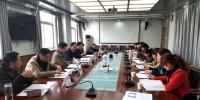 学校召开新学期财务管理工作专题会 - 西藏民族学院