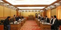 南京大学一行七人到我校考察交流 - 西藏民族学院