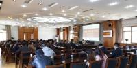 学校召开教师教学技能大练兵活动动员部署会 - 西藏民族学院