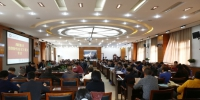 【两会专题】学校党委理论中心组专题学习习近平总书记在十三届全国人大一次会议上的讲话精神 - 西藏民族学院