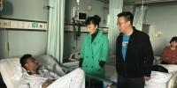 扎西卓玛副校长看望慰问生病住院学生 - 西藏民族学院