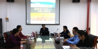 史本林副校长参加管理学院首届内涵式发展论坛 - 西藏民族学院