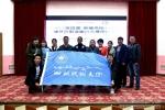 我校辅导员在西藏自治区第四届辅导员职业能力大赛中斩获佳绩 - 西藏民族学院