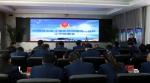 4月3日,自治区工商系统双随机一公开工作部署会在拉萨召开 - 工商局