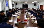 4月2日,自治区工商工作专题会议在拉萨召开 - 工商局