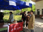 我校2018年硕士研究生招生考试复试工作稳步开展 - 西藏民族学院