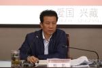 学校召开2018年财务预算 专项资金部署会 - 西藏民族学院