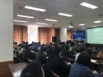 """西藏自治区科技厅举办第一期""""科技讲堂"""" - 科技厅"""