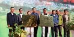"""2018年度西藏自治区""""科技下乡"""" 集中服务活动在察隅县举行 - 科技厅"""