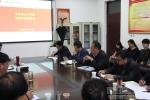 欧珠书记、刘凯校长到马克思主义学院调研指导工作 - 西藏民族学院