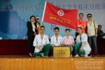 我校荣获第九届全国高等医学院校大学生临床技能竞赛西南西北分区赛团体三等奖和个人单项奖 - 西藏民族学院