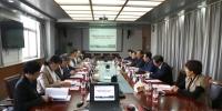 西藏高原相关疾病分子机制与干预研究重点实验室召开学术委员会会议 - 西藏民族学院
