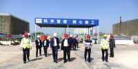 欧珠书记调研秦汉校区建设工地 要求抢抓建设工期 - 西藏民族学院