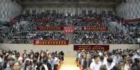 西藏民族大学第54届运动会完美谢幕 - 西藏民族学院