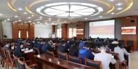 学校召开2018年党建与思想政治工作会议 - 西藏民族学院