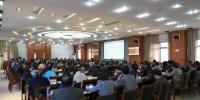 学校党委理论学习中心组举行全面从严治党专题学习会 - 西藏民族学院