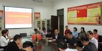 学校召开纪念马克思诞辰200周年座谈会 - 西藏民族学院