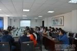 学校举行西藏高高原经济论坛 - 西藏民族学院