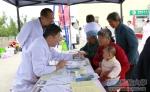 民大张咀心连心   携手共圆小康梦  西藏民族大学2018年精准扶贫  医疗、法律、文艺三下乡活动在张咀村成功举行 - 西藏民族学院