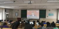 马克思主义学院师生热议习近平总书记在纪念马克思诞辰200周年大会上的重要讲话精神 - 西藏民族学院