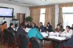 科技厅召开《西藏自治区志•科学技术志》 《西藏自治区志•地理志》初稿第一次评审会 - 科技厅