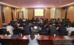 西藏自治区组织编制系统法规工作业务骨干第二期培训班顺利结业 - 西藏民族学院