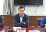 咸阳市副市长李嘉辉一行到西藏民族大学调研指导工作 - 西藏民族学院