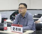 史本林副校长参加全国高校思想政治理论课2018年版教材使用培训班开班仪式 - 西藏民族学院