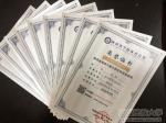 我校运动员参加陕西省第四十届大学生田径运动会获佳绩 - 西藏民族学院