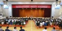 西藏自治区2018年高校毕业生(西藏民族大学)就业创业政策宣讲会在我校成功举办 - 西藏民族学院