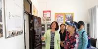 学校妇女工作委员会组织女工委员赴礼泉县张咀村开展义务劳动 - 西藏民族学院