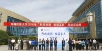 """学校""""2018年科技活动周""""正式启动 - 西藏民族学院"""