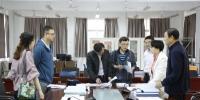 自治区学位办工作组赴我校开展新增专业学士学位授予权审核工作 - 西藏民族学院