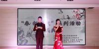 """""""春之声•歌颂新时代""""经典诵读活动决赛暨""""春•新时代""""系列活动圆满结束 - 西藏民族学院"""