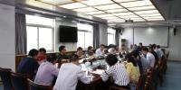 学校召开财务预算及专项资金执行进度督查会 - 西藏民族学院