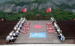 坚定理想信念 重走革命之路——我校易班发展中心赴陕甘边照金革命根据地开展红色教育实践活动 - 西藏民族学院