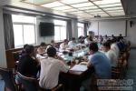 学校召开专项资金迎检工作部署会 - 西藏民族学院