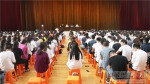 西藏民族大学建校60周年庆祝晚会启动仪式暨动员大会成功举办 - 西藏民族学院