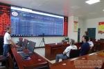 自治区网信办网络安全协调处副处长刘剑良到我校调研网络空间安全学科建设工作 - 西藏民族学院