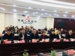 我校党委书记、副校长欧珠代表学校与中国人民银行拉萨支行签署战略合作协议 - 西藏民族学院