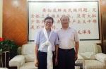 袁东亚副校长与中国人民大学新闻学院党委书记周勇教授座谈 - 西藏民族学院