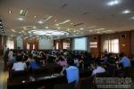 学校召开西藏民族大学专业诊断报告数据解读会 - 西藏民族学院