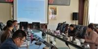 西藏自治区生产力促进中心开展ISO9001-2015质量体系培训 - 科技厅