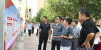 """学校开展""""安全生产月""""宣传咨询日活动 - 西藏民族学院"""