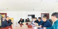 欧珠书记在拉萨主持召开毕业生就业工作专题会 - 西藏民族学院